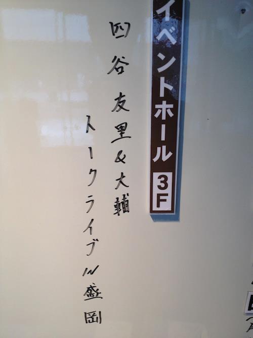 20120717_2