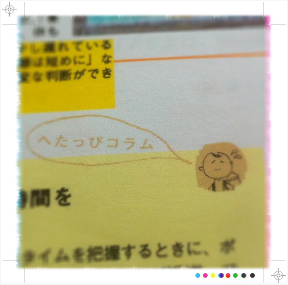 20121113_1