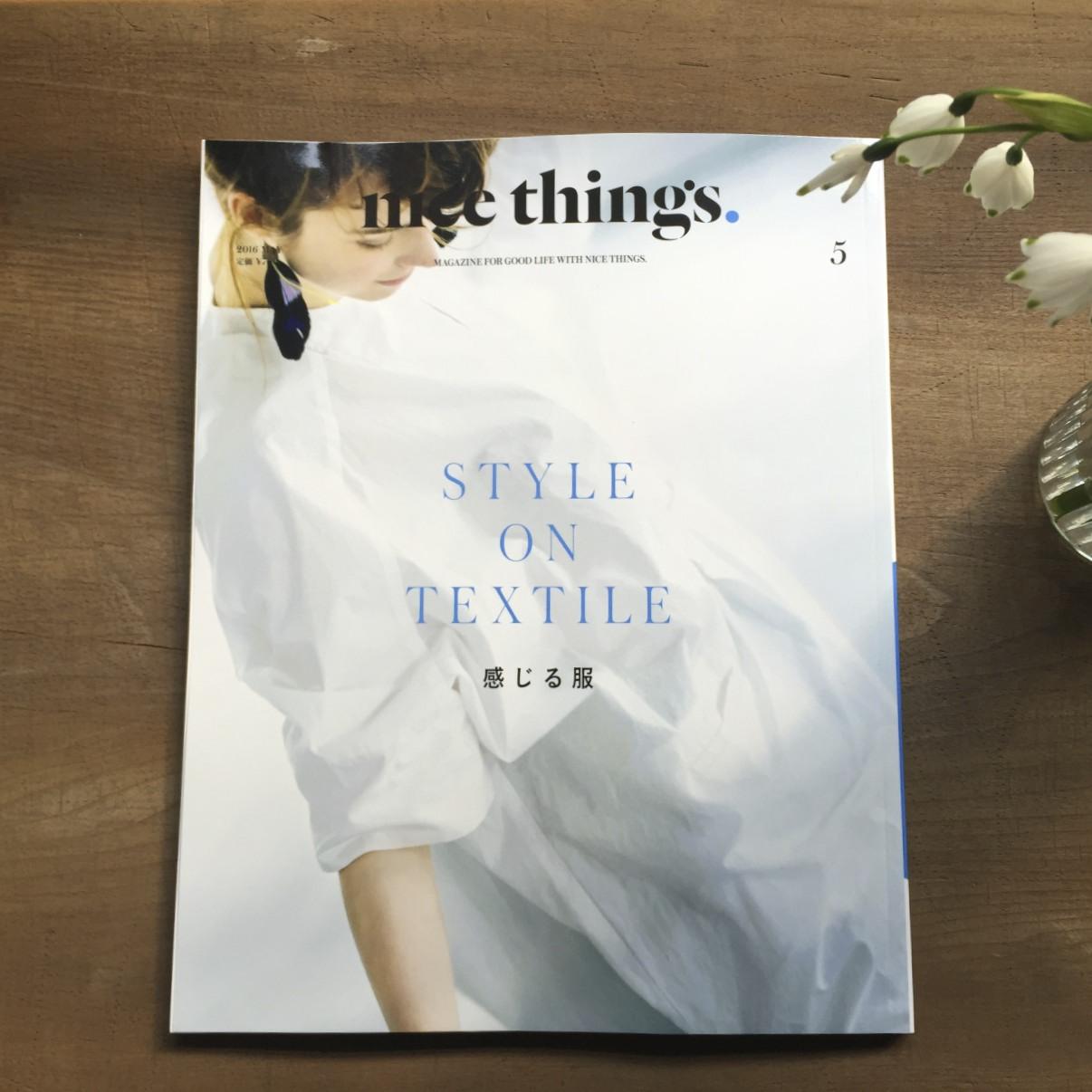 nice things.5月号