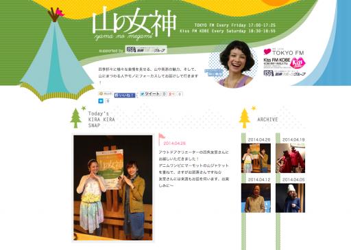 スクリーンショット 2014-05-01 2.09.08
